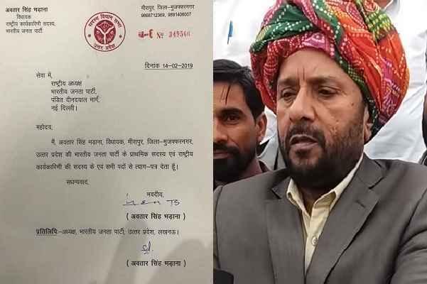 avtar-singh-bhadana-may-return-meerpur-he-not-resign-from-mla-post