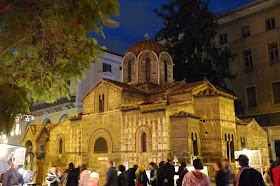 Καπνικαρέα, Αθήνα kapnikarea