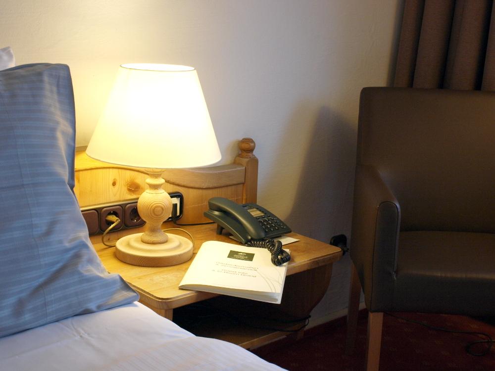 https://1.bp.blogspot.com/-okrCNbq_bWI/X5U1NieBnlI/AAAAAAAADC0/cqs2ZqkzF8gMlo6fckqSqs7w30Q02No4QCLcBGAsYHQ/s16000/Gute_Nacht_Arabella_Brauneck_Hotel.JPG