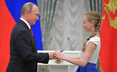 Presentation of passports to young citizens of Russia.