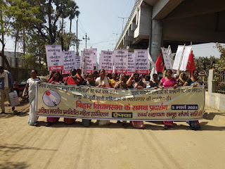women-ngo-protest-bihar-assembly