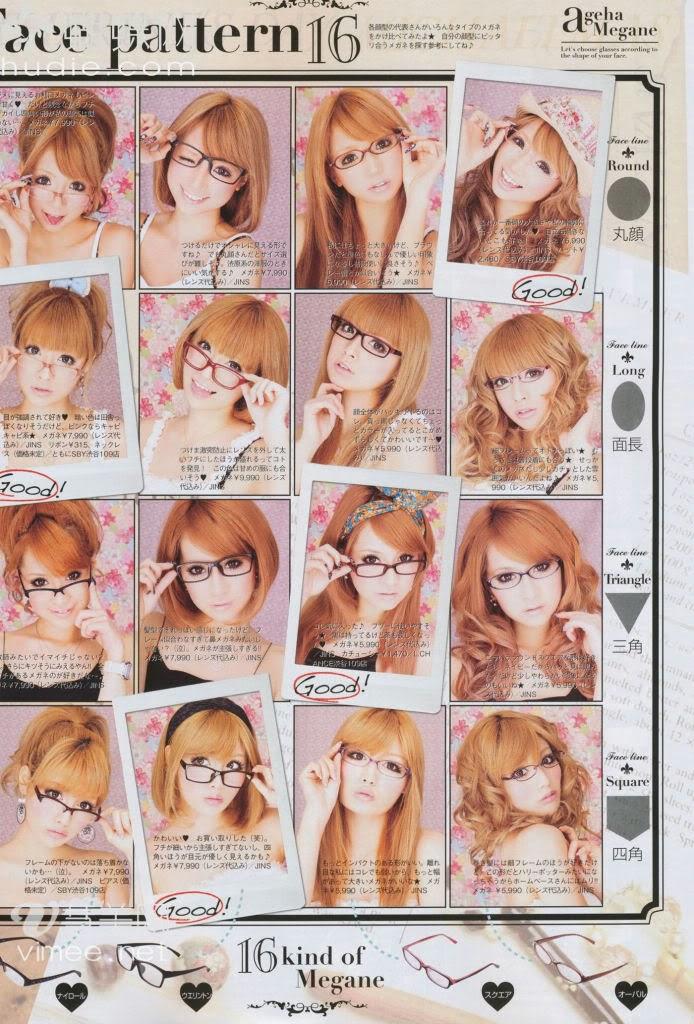 gyaru with glasses