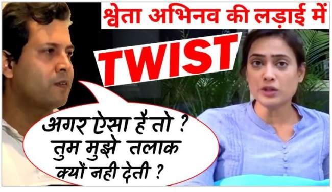 Abhinav Kohli Shweta Tiwari