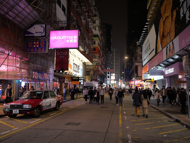 Sai Yeung Choi Street South just before New Year's