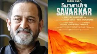 mahesh-manjrekar-to-direct-biopic-on-vinayak-damodar-savarkar-produce-by-sandeep-singh