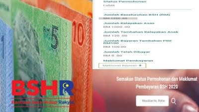 Semakan Status Kelulusan BSH 2020 Fasa 3 Pada 23 Julai