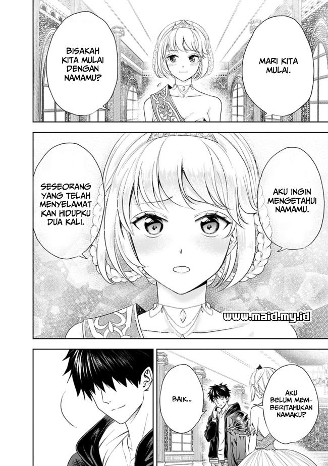 Komik Ore no Ie ga Maryoku Spot datta Ken: Sundeiru dake de Sekai Saikyou Chapter 27 Gambar 16