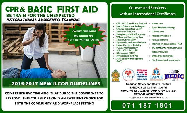 EMEDICS - CPR & Basic First Aid international Awareness Training.