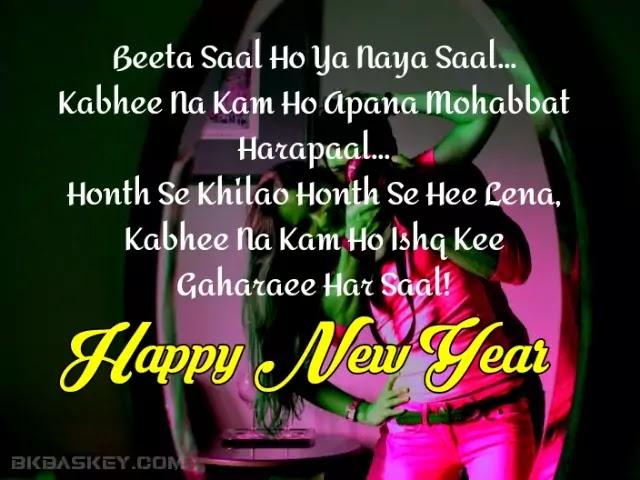 Happy New Year Romantic Wishes for GF in Long Distance   Sweet New Year Romantic Love Status For Girlfriend Boyfriend