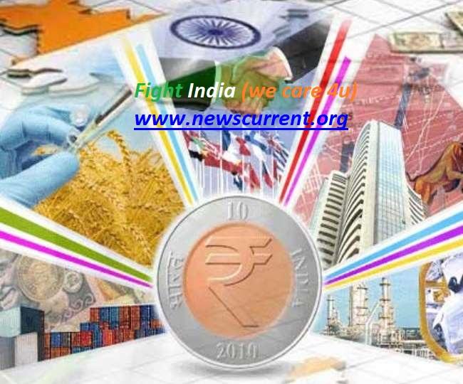 भारतीय उद्योग जगत में अर्थव्यवस्था के मायने,अर्थव्यवस्था की कमजोर स्थिति,अंतरराष्ट्रीय रेटिंग एजेंसी मूडी