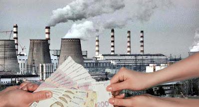 Зеленский утвердил реструктуризацию долгов предприятий теплокоммунэнерго