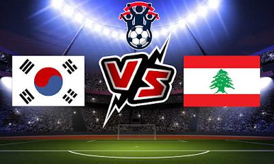 كوريا الجنوبية و لبنان بث مباشر