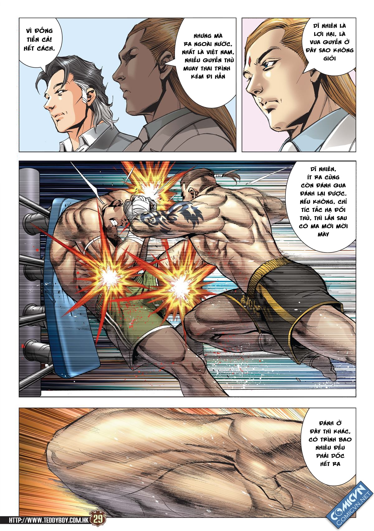 Người Trong Giang Hồ chapter 2113: cự tinh chi chiến trang 26
