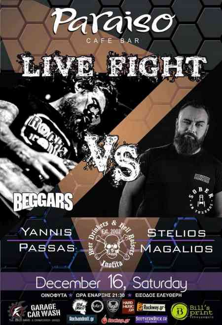 Yannis Passas & Stelios Magalios: Σαββάτο 16 Δεκεμβρίου, acoustic live @ Paraiso (Οινόφυτα)