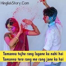 2021 Happy Holi Professional Wishes - HinglishStory.Com