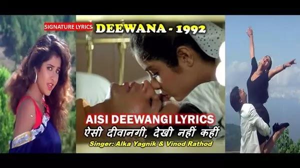 Aisi Deewangi Lyrics - DEEWANA 1992