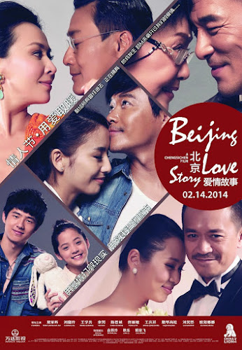 Beijing Love Story ปักกิ่งเลิฟสตอรี่