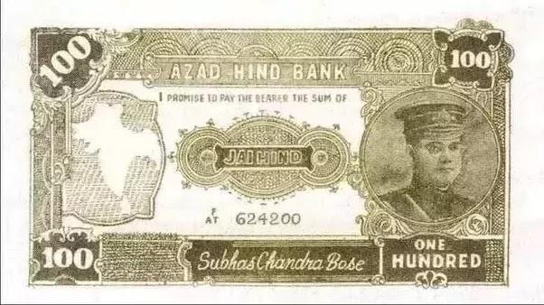 AZAD HIND BANK की ये मुद्राएं आजाद कोष की रहस्यमयी कहानी को बयां करती हैं ,  नही पता क्या हुआ आज़ादी से पहले वाला बैंक का पैसा ~ ख़ामोश दुनिया