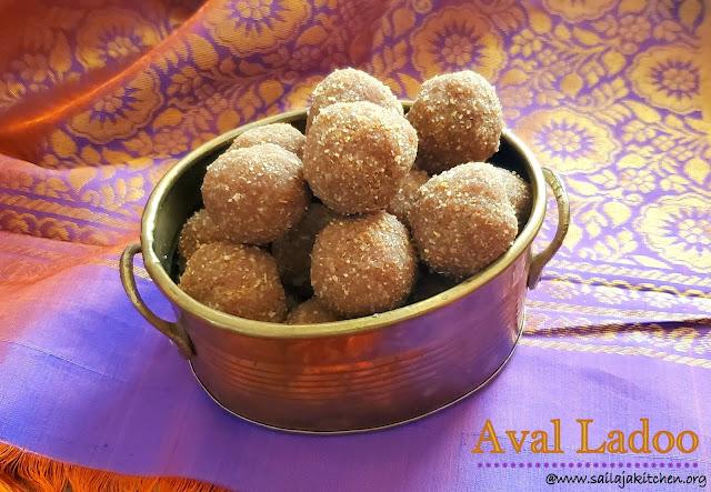 images of Aval Ladoo Recipe / Poha Ladoo / Flattened Rice Ladoo / Atukulu Ladoo