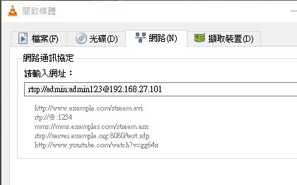 ma's note: vlc player播放rtsp