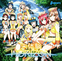 الحلقة 1 من انمي Mitaiken Horizon مترجم