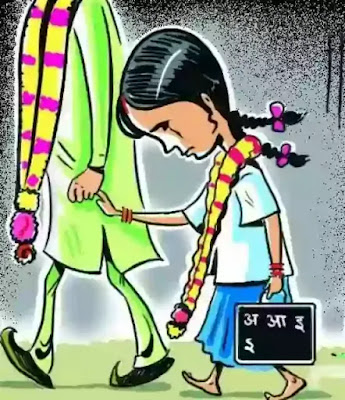 Khata - The Exercise Book : depicts the deprivation of the girl child. Child marriage not only prevents Uma from receiving education but tortures her for her attempts at self-expression. In spite of the recent drive for the education of the girl child, Uma's can still be found in Indian households.