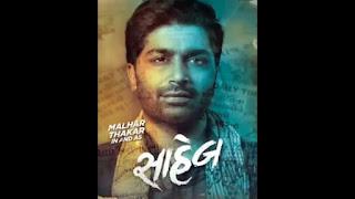 Saheb Full Movie Download