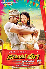 Current Theega 2014 Hindi Dubbed 720p WEBRip