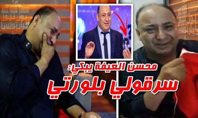 tunisie vol au bureau de mohsen aifa