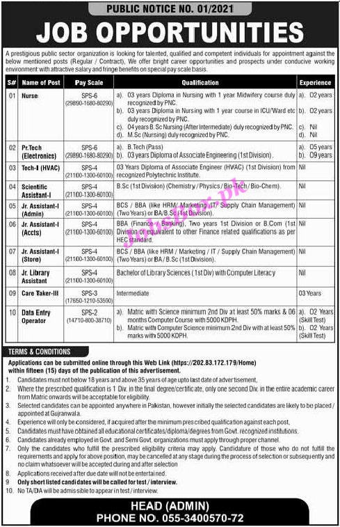 Latest Pakistan Atomic Energy Commission PAEC Jobs 2021