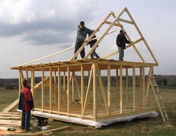 Расширение жилья программа