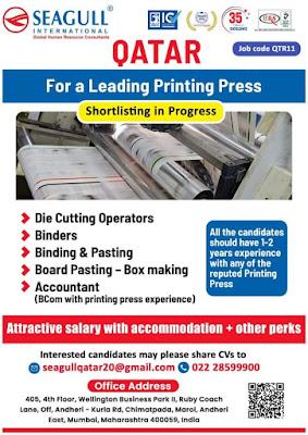 Printing Press in Qatar