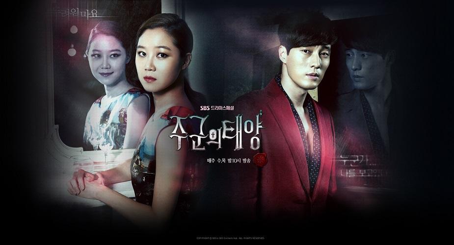 Xem Phim Mặt Trời Của Chàng Joo - Master