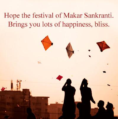 Sankranti Mubarak Pictures