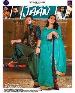 Barbie Maan, Shree Brar (Jaan Lyrical) New Punjabi 2020 Song | DjPunjabNeW