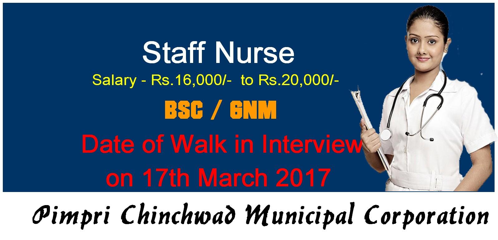 nurses job vacancy pimpri chinchwad municipal corporation staff pimpri chinchwad municipal corporation staff nurse recruitment 2017