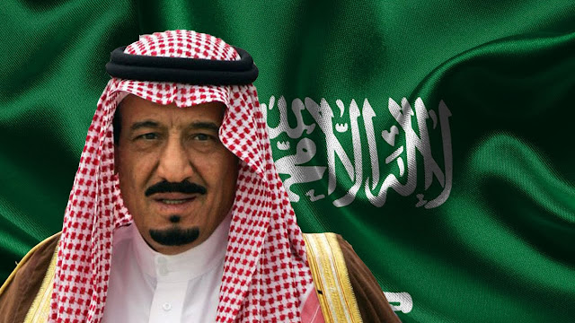 خطة-الصناديق-السيادية-السعودية