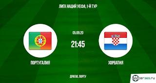 «Португалия» — «Хорватия»: прогноз на матч, где будет трансляция смотреть онлайн в 21:45МСК. 05.09.2020г.