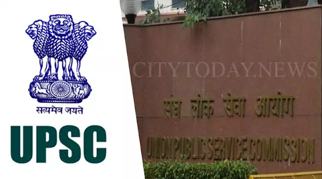 UPSC Guidelines