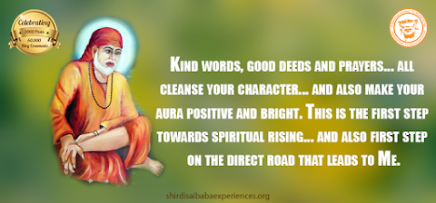 Spiritual Path - Sai Baba Sitting Posture Painting Image