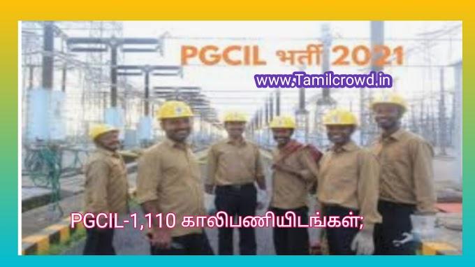 Diploma, ITI ; ரூ.15,000 சம்பளம்; PGCIL நிறுவனத்தில் வேலை- 1,110 காலி பணியிடங்கள்..!!