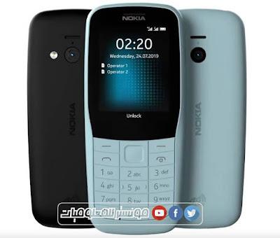 هاتف نوكيا 220 4G يشغل انترنت وفيسبوك .