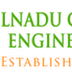 Tamilnadu College of Engineering, Coimbatore, Wanted Professor/Associate/Assistant Professor