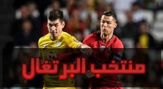 البرتغال تبحث عن الفوز الأول فى تصفيات يورو 2020 ضد صربيا