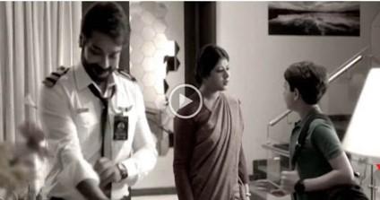 ককপিট ফুল মুভি | Cockpit (2017) Bengali Full HD Movie Download or Watch