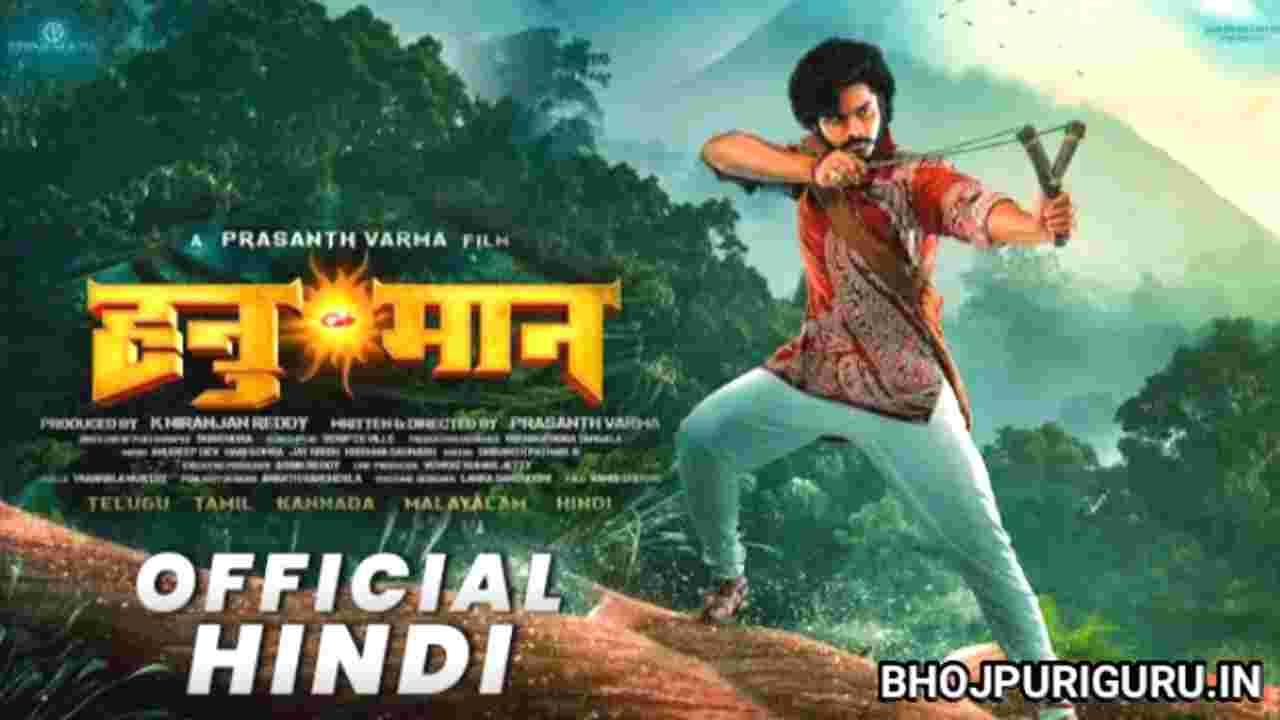 Prasanth Varma SuperHero Film Hanumanthu