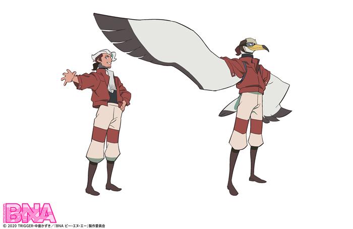 BNA: Brand New Anima anime - Pinga