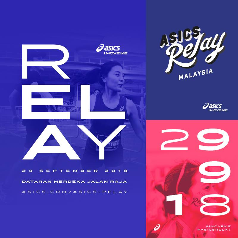 ed73f54c39 RUNNERIFIC: ASICS Relay Malaysia 2018
