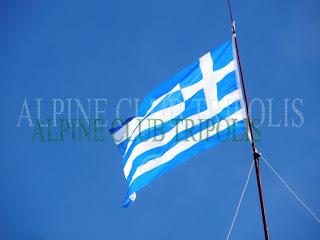 SOTA GREECE