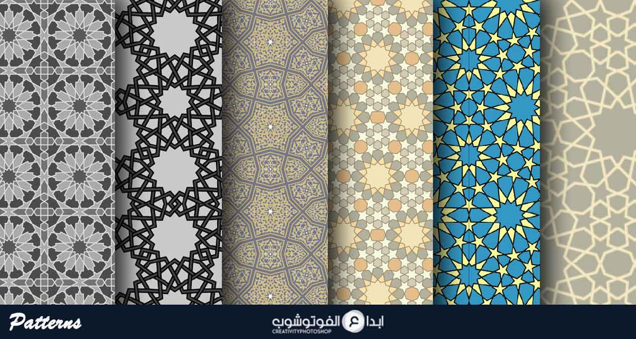 تحميل باترن زخارف إسلامية Pattern